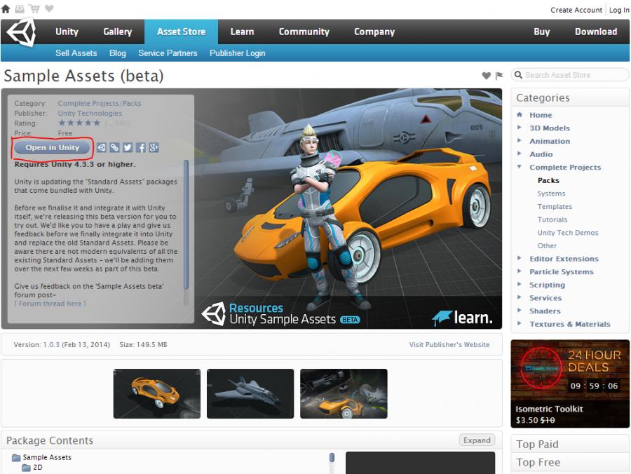 Unity Asset Store z poziomu przeglądarki