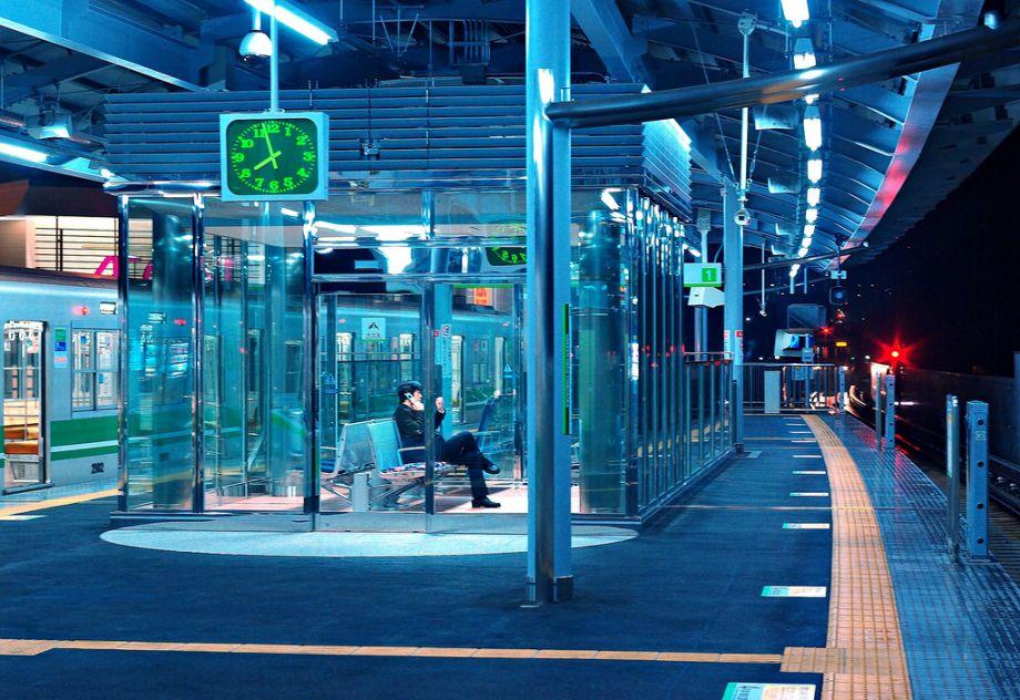 Niebieski dworzec w Tokio